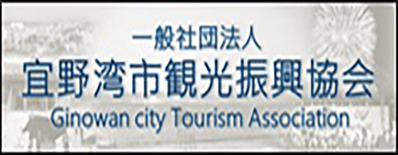 GINOWAN TRAVEL AGENCY