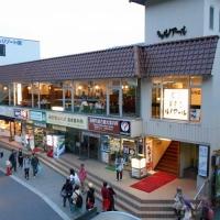 ○Hakone-machi comprehensive tourist office Hakone Yumoto