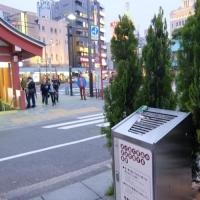 吾妻橋喫煙所