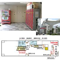 市立病院前駅 / 站前市立醫院 投幣式儲物櫃