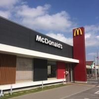 マクドナルド 507津嘉山店 / McDonalds 507 Tsukazan Shop