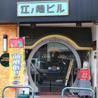 鎌倉市観光協会事務局 荷物預かりサービス