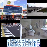 うるまシティプラザ / Uruma City Plaza