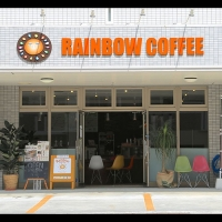 レインボーコーヒー / RAINBOW COFFEE