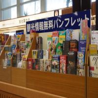 那覇空港観光案内所 / Naha bureau d'information touristique aéroport