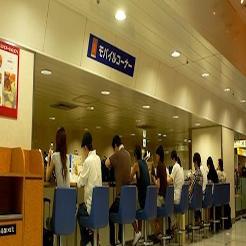 東京駅新幹線モバイルコーナー / Tokyo Station Shinkansen mobile corner