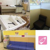 イオン那覇店(3F)授乳室 / Ion Naha-Shop (3F) Wickelraum
