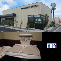 Starbucks Coffee Okinawa boutique Makabi
