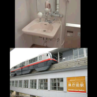 沖縄都市モノレール県庁前駅