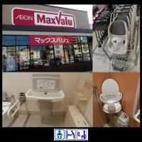 マックスバリュ壷川店 / Max Valu Tsubogawa store
