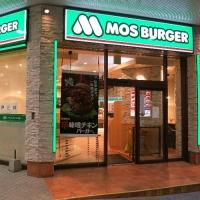 モスバーガー パレット久茂地店 / 莫斯·比尔格调色板久茂店