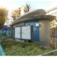 Taito Ward KinRyu park in public toilet