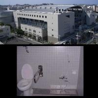 沖縄県総合福祉センター / Präfektur Okinawa Allgemeines Wohlfahrtszentrum