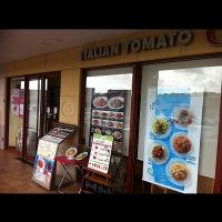 イタリアントマト カフェJr. 浦添バークレーズ店