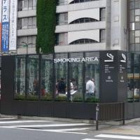 池袋駅東口(びゅうプラザ前)喫煙所