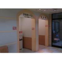 大丸 札幌店