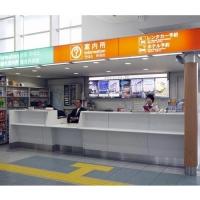 福岡空港ビル手荷物預り所
