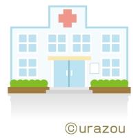 Clintexe Clinic