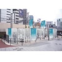 新宿東口 喫煙所 / Shinjuku east exit smoking area