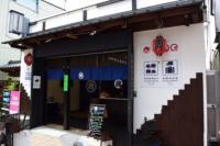 佐川 浅草雷門サービスセンター