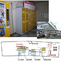 美栄橋駅 コインロッカー