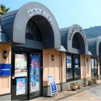 熱海市 観光案内所 / Atami City Tourism Association