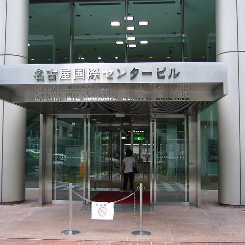 Nagoya International Center Information Services