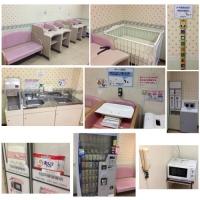 アクアシティ お台場 授乳室 / Aqua City Odaiba nursing room