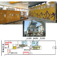牧志駅 コインロッカー/ 마키 시역 코인 로커