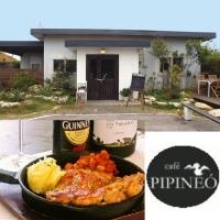 ピピネオ / cafe PIPINEO