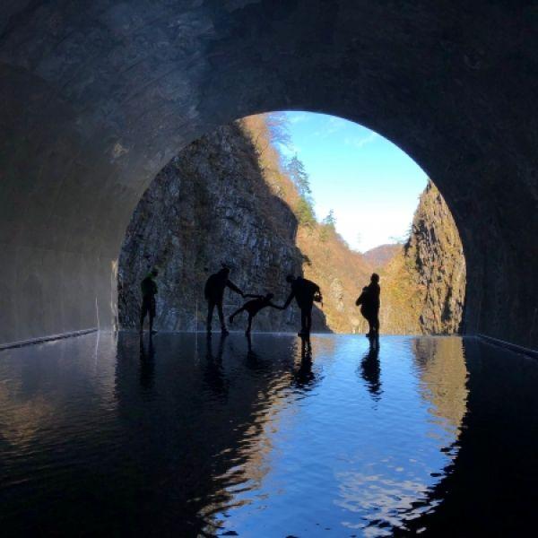 清津峡 トンネル