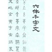 Nishi-Azabu SHOIN
