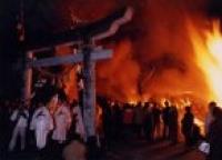 Shiwasu Festival