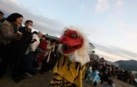 鵺ばらい祭(Nue Rascal Festival)