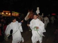 鹿島神宮  白馬祭(Kashima Shrine Hakuba Festival)