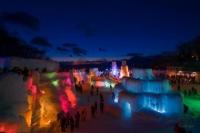 千歳・支笏湖 氷濤まつり(Chitose · Lake Shikotsu Ice Festival)