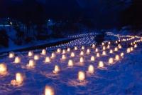 湯西川温泉 かまくら祭(Yunishigawa Onsen Kamakura Festival)