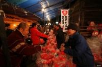 少林山七草大祭だるま市(Shaolin Mountain Nanakusa taisai Dharma market)