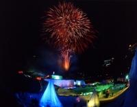 層雲峡温泉 氷瀑まつり(Sounkyo Onsen Icefall Festival)