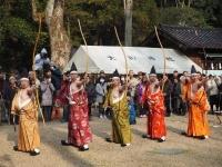御弓始祭(Oyumi hazimesai)
