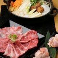 亀田精肉店 / Kamedaseinikuten