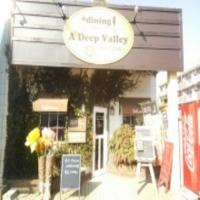 ディープバレー / Deep Valley