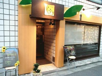 ひまわり / Himawari