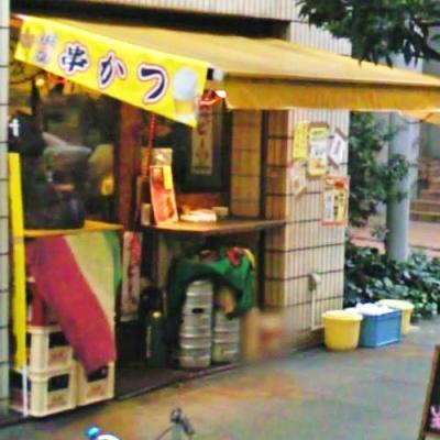 新世界 おやじの串やブラック 東京新橋店