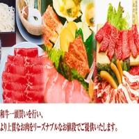 どんさん亭 / Donsantei