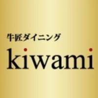 牛匠ダイニング KIWAMI / Gyushodining KIWAMI