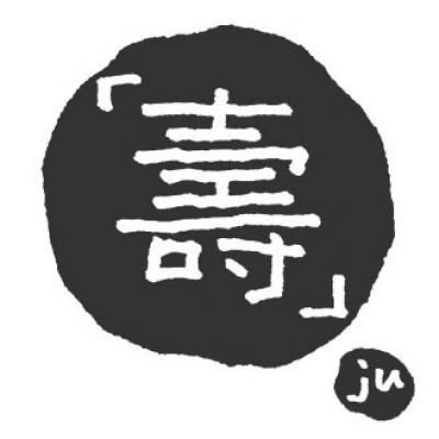 宝 新橋烏森口店