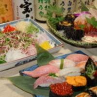 三好寿司 / Miyoshizushi