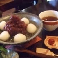 茶房てまり / Sabo Temari