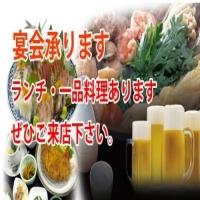 居酒屋 いらっしゃれ / Izakaya Irassyare